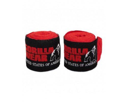 Бинты боксерские Boxing Hand Wraps  Red