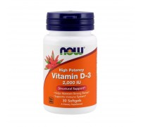 Витамины NOW - Vitamin D-3 2000 IU (30 softgels)
