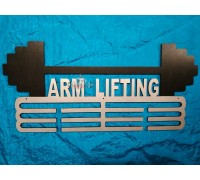 "Медальница ""Arm Lifting"""